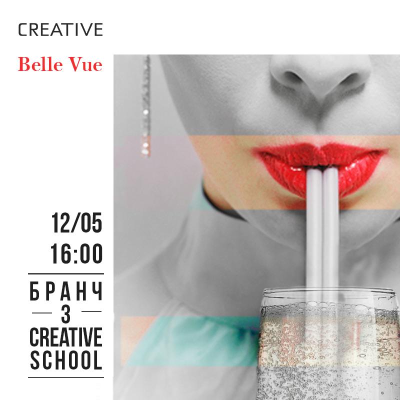 Creative School в Чернівцях Школа креатив